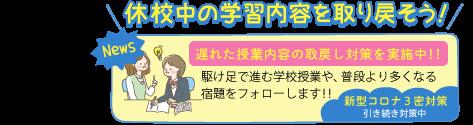UMK情報net 3きゅうで紹介されました ラジオCMやTVCMもたま~に放映中!FM宮崎「ミミ恋」「ハイブリモーニング」身に付く君も出演!