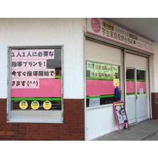 赤江教室外観