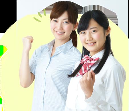 先生と生徒イメージ画像