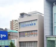愛知県事務所外観