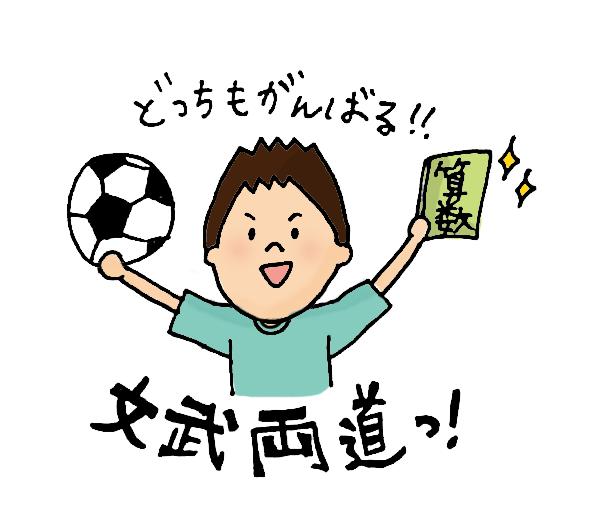 福岡県 S.U君(小学5年生)