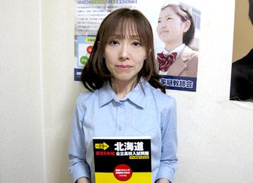 北海道本部教務 宮田 りつ子