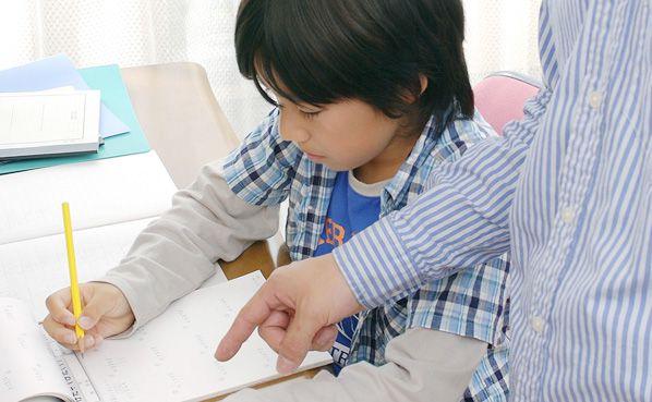 茨城県学生家庭教師会は生徒さん一人ひとりに合った苦手克服方法