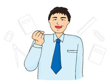 香川県担当者 蛭川