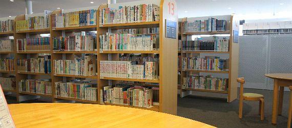 図書館で勉強する時のススメ