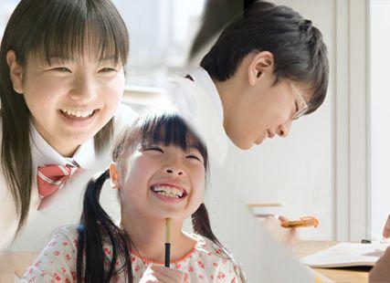 小学生・中学生・高校生・学習習慣の定着や各種受験に対応イメージ画像