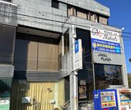 宮崎県事務所・教室外観