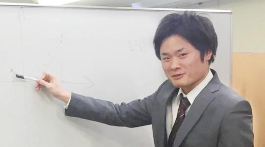 受験対策担当 伊藤 祥己