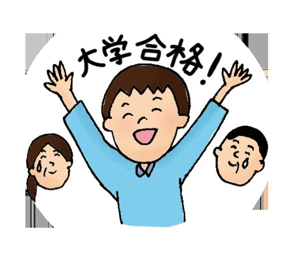 長崎県長崎市 T.T君(現大学1年生)