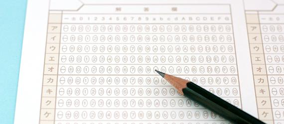 大学入学共通テストとセンター試験の違いとは?