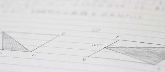 中学生数学イメージ画像