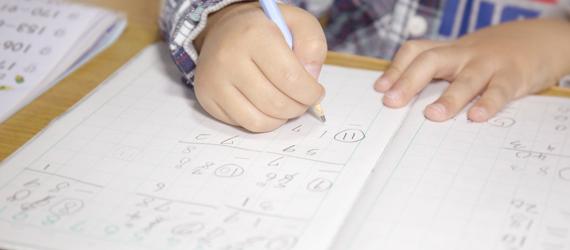 小学生の算数勉強法 家庭教師だからできるサポートで苦手克服!