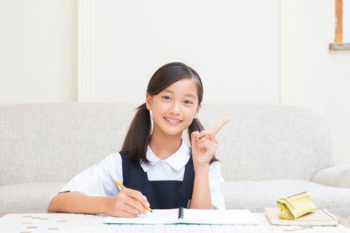 中学生の家庭教師コース