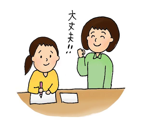 青森県 A.Oさん(お母様より)