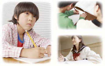 家庭教師の無料体験学習イメージ画像