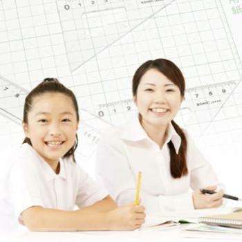 在籍する家庭教師イメージ画像