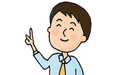 栃木県担当者 小林