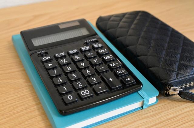 中学生に家庭教師をつけると費用はどれくらいかかるの?料金相場をご紹介!