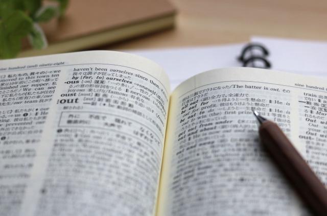 英検を受けるメリットとは?気になる英検の特徴と傾向や勉強法について紹介します!