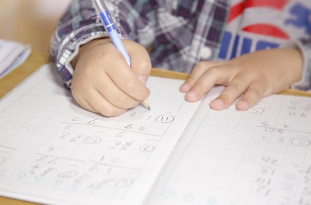 算数が苦手な小学生のお子さんをお持ちの保護者の方必見!小学生の算数勉強法や家庭教師だからできるサポート法を教えます!