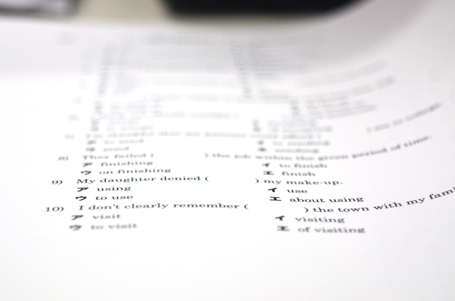 家庭教師で小学生のうちに中学英語を先取りしよう!