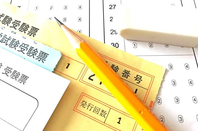 大学入学共通テスト対策は家庭教師がおすすめ!